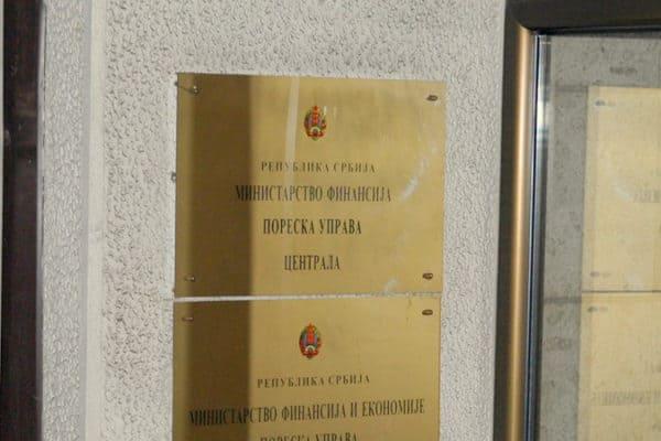 налог на недвижимость в Сербии